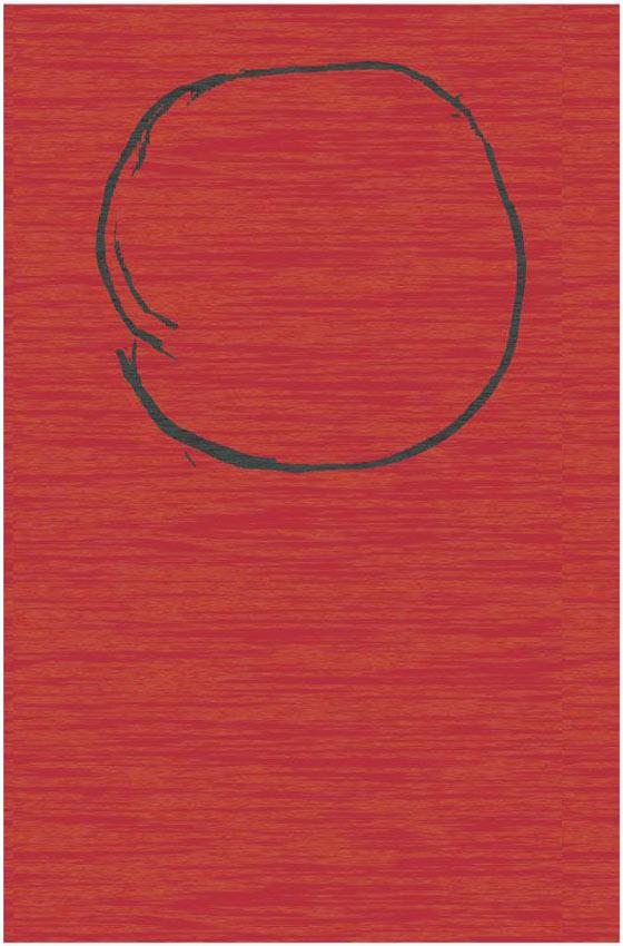 krug-veliki