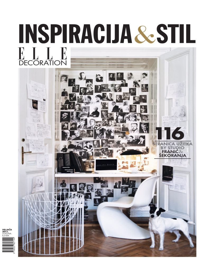 ELLE DECORATION HRVATSKA, SPECIAL EDITION